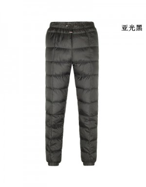 Moncler Feather Pants In 408839 For Men