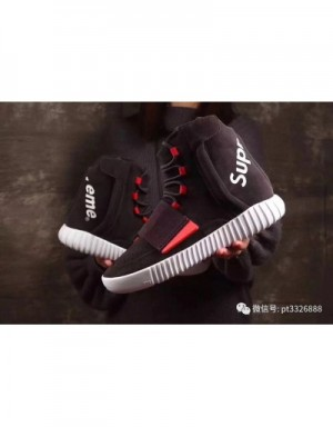 Yeezy 750 Boost X Supreme For Men #597519