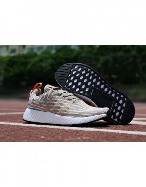 Adidas NMD R2 For Men #599079
