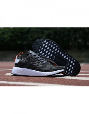 Adidas NMD R2 For Men #599080