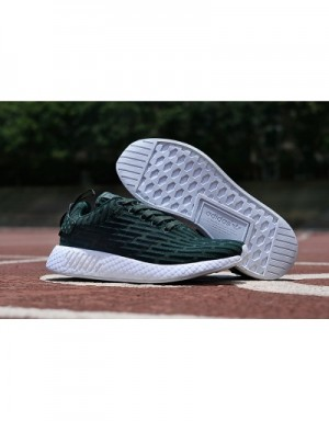 Adidas NMD R2 For Men #599081