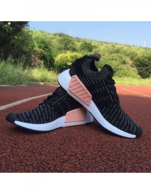Adidas NMD R2 For Men #599083