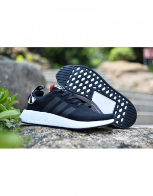 Adidas NMD R2 For Men #599089