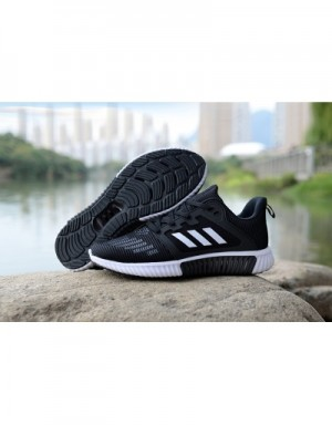 Adidas Climacool Vent For Men #600037