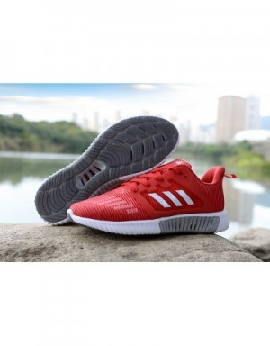 Adidas Climacool Vent For Men #629647