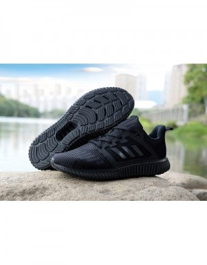 Adidas Climacool Vent For Men #629651