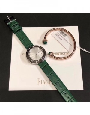 PIAGET Quality Watches #645978