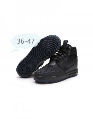 Nike Air Force 2 For Women #688249