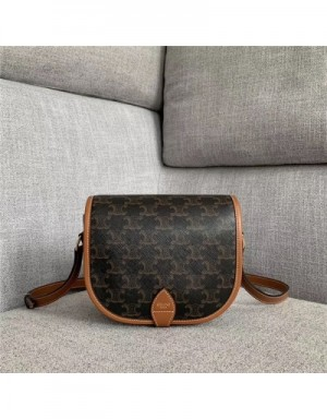 Celine AAA Quality Messenger Bags #744688